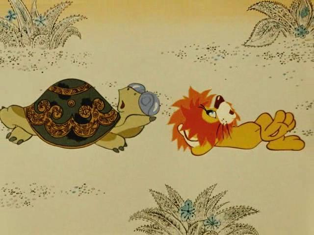 Как львёнок и черепаха пели песню